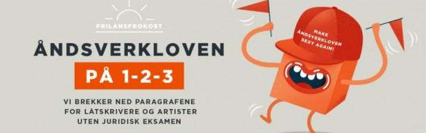 web_andsverkloven